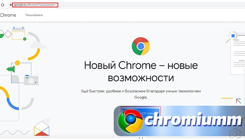 google chrome elf dll