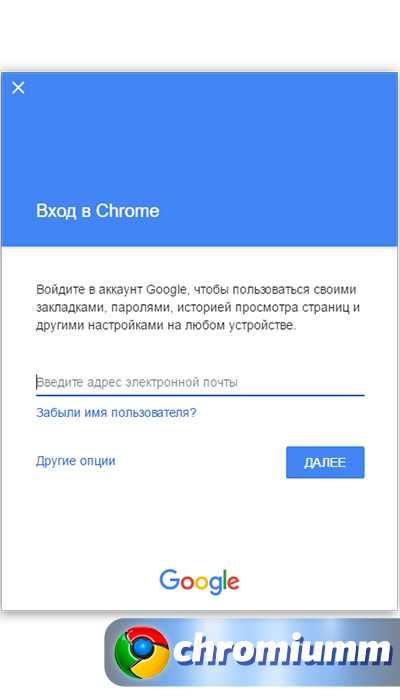 как в google chrome импортировать закладки