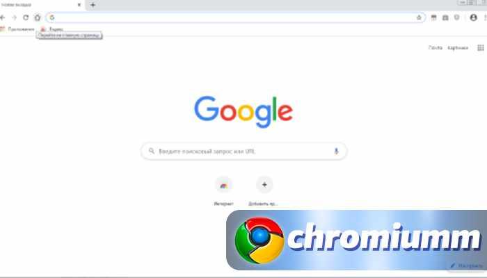 Как изменить поисковую систему по умолчанию Google