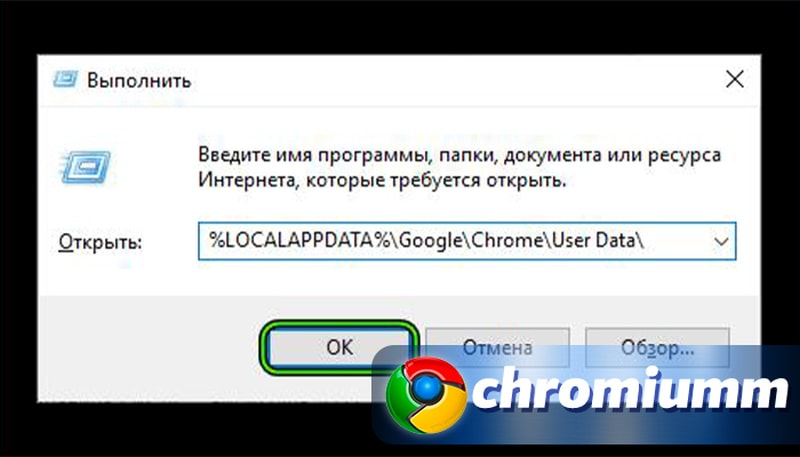 windows 10 google chrome не работает google