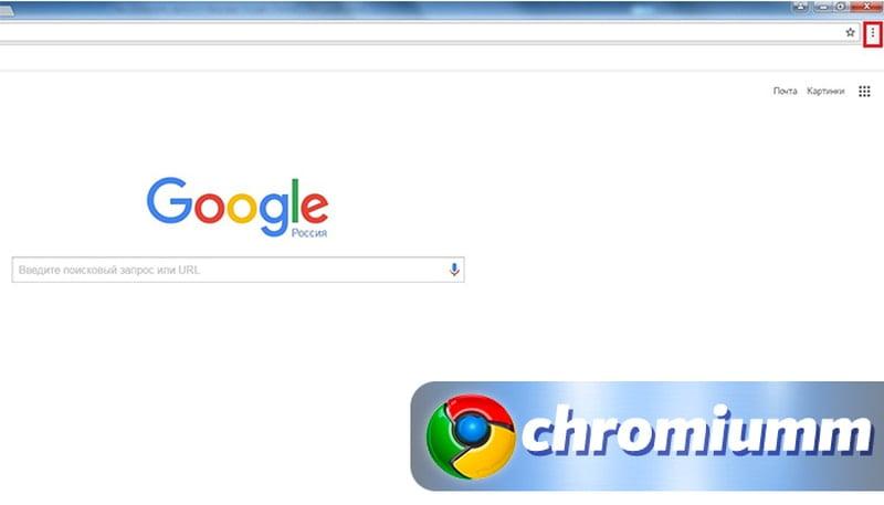 как отключить прокси сервер в гугл хром