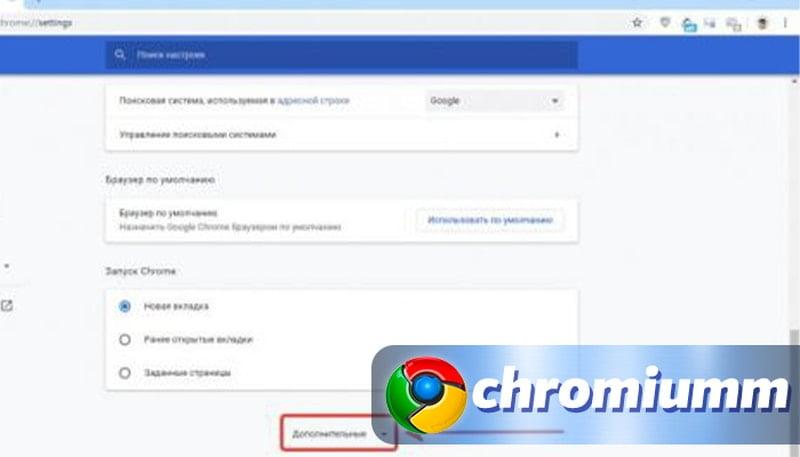 как открыть плагины в google chrome