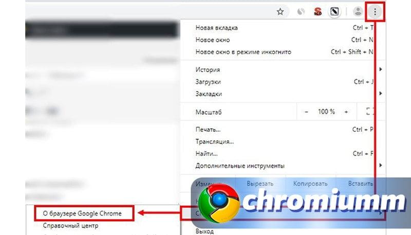 гугл хром грузит процессор на 100 процентов что делать
