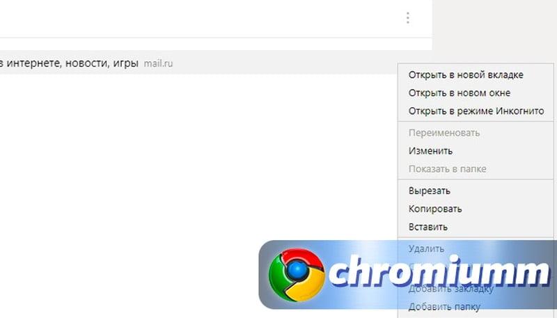 как в браузере яндекс удалить все закладки в браузере яндекс