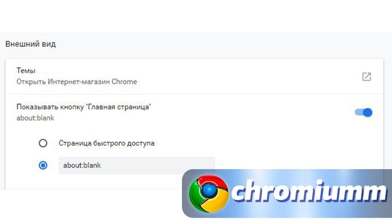 как ускорить работу гугл хром