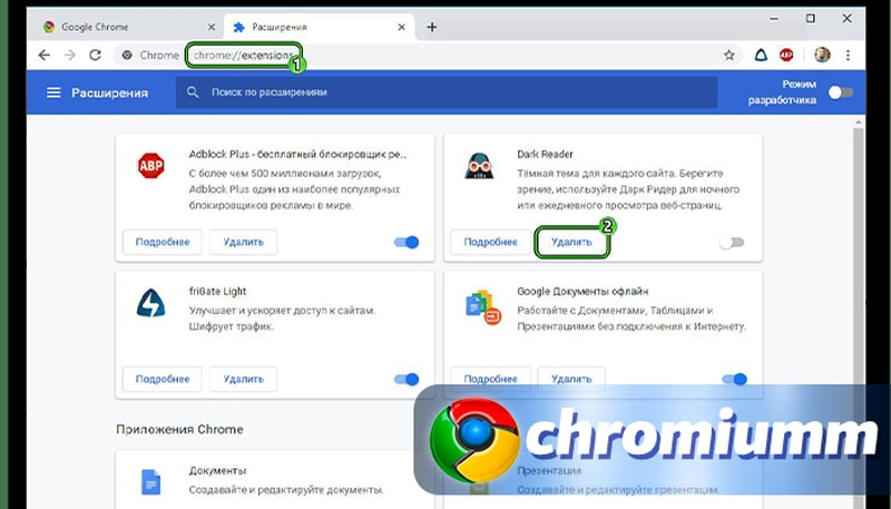 как ускорить гугл хром браузер до максимума 2019