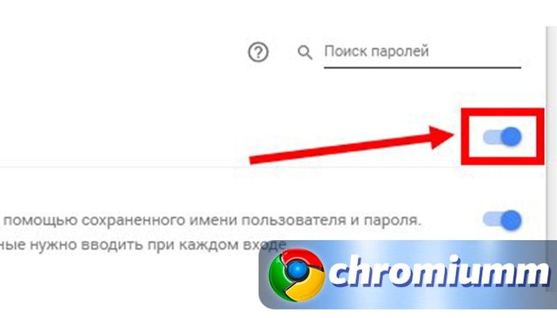 как на телефоне посмотреть пароль от гугл аккаунта