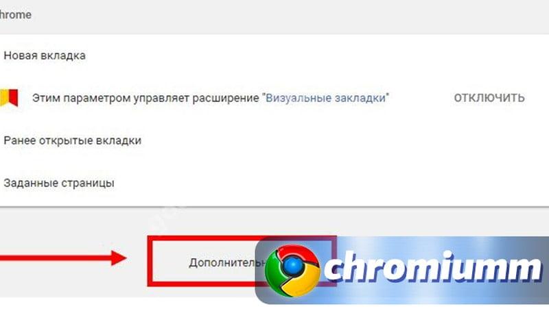 как посмотреть пароль в гугл аккаунте