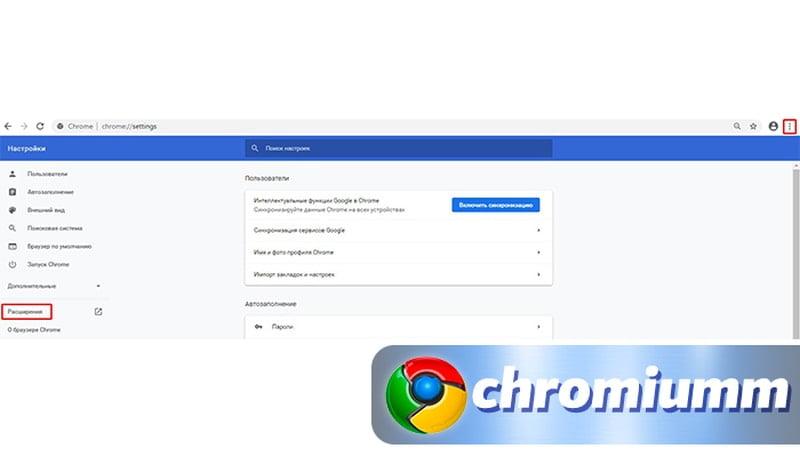 пропал звук в браузере гугл хром