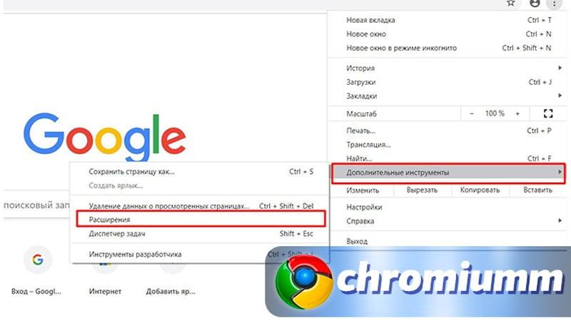 алиса голосовой помощник для гугл хром