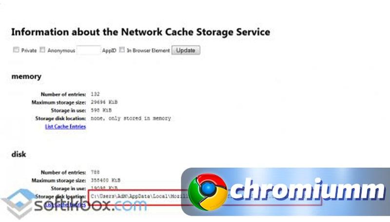 Как достать видео из кэша браузера Google Chrome - пошаговая инструкция