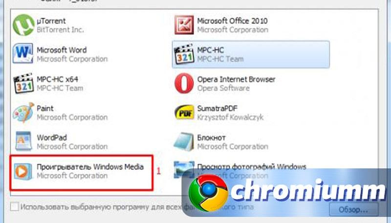 Как достать видео из кэша браузера Google Chrome 4