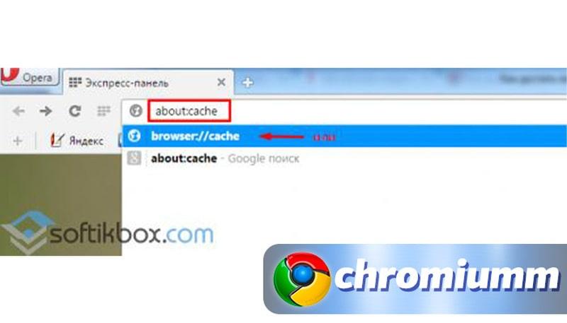 Как достать видео из кэша в Google Chrome