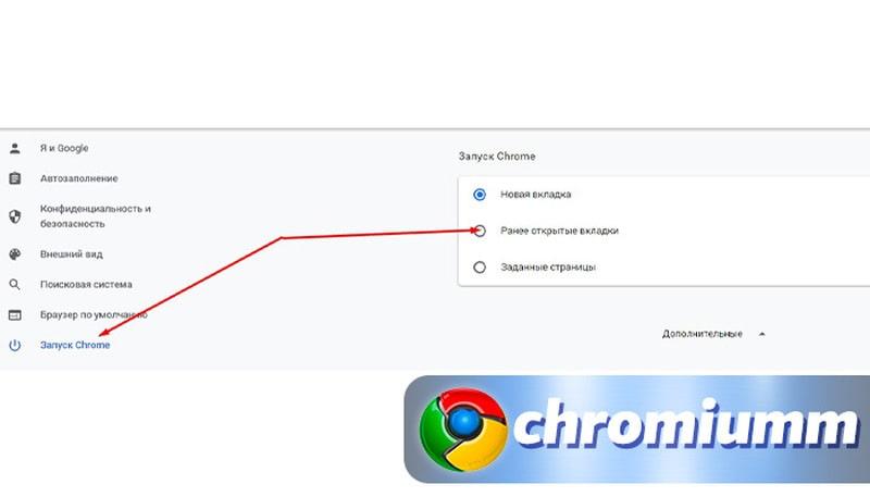 как сделать в гугл хром стартовую страницу яндекс