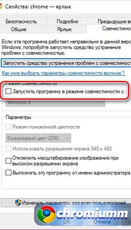 как установить расширение vpn в google chrome