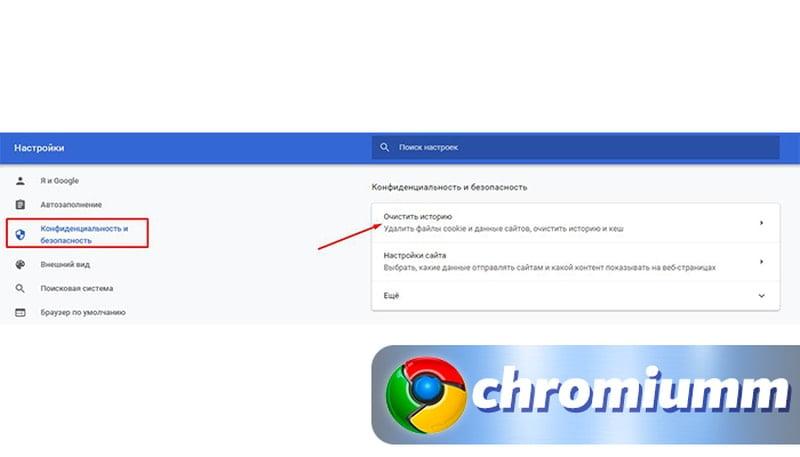 гугл хром не устанавливает расширения