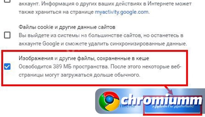 этот сайт не может обеспечить безопасное соединение как отключить гугл хром