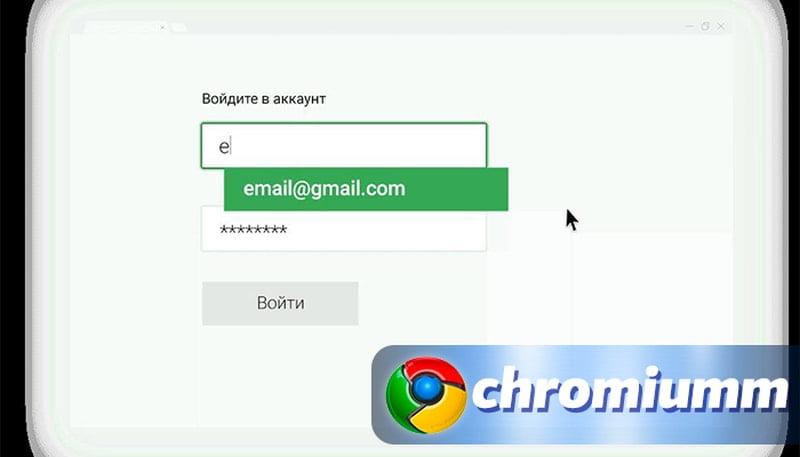 скачать google chrome полный дистрибутив