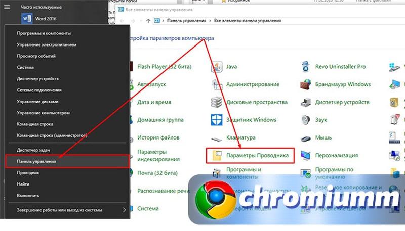 размер кэша google chrome