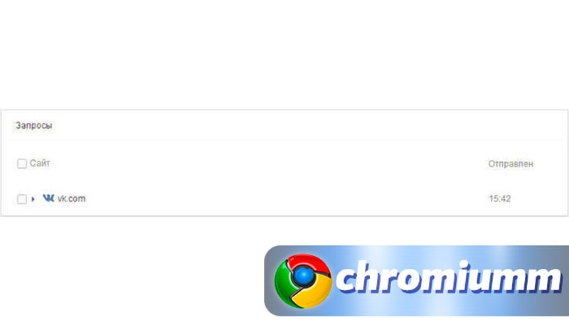 как в google chrome включить родительский контроль