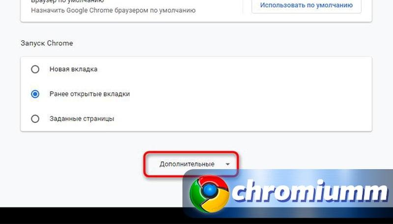 как вернуть удаленные пароли в гугл хром