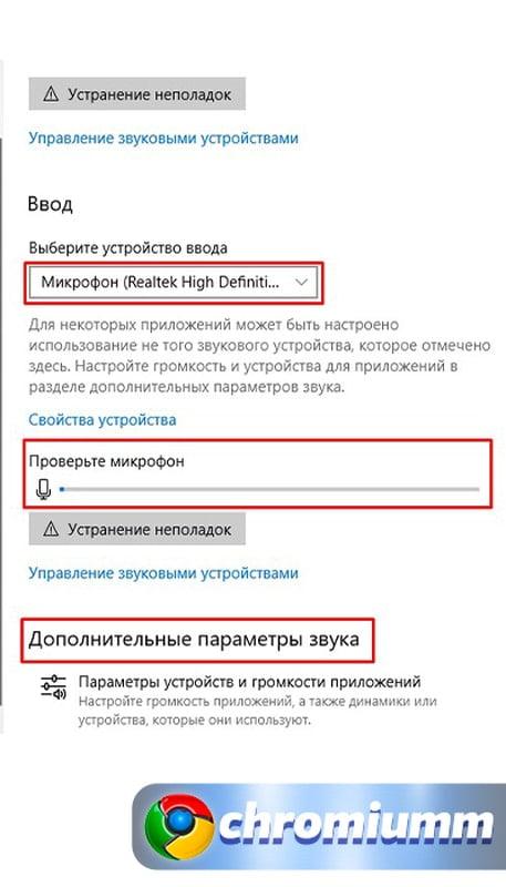 не удаляется google chrome windows 7