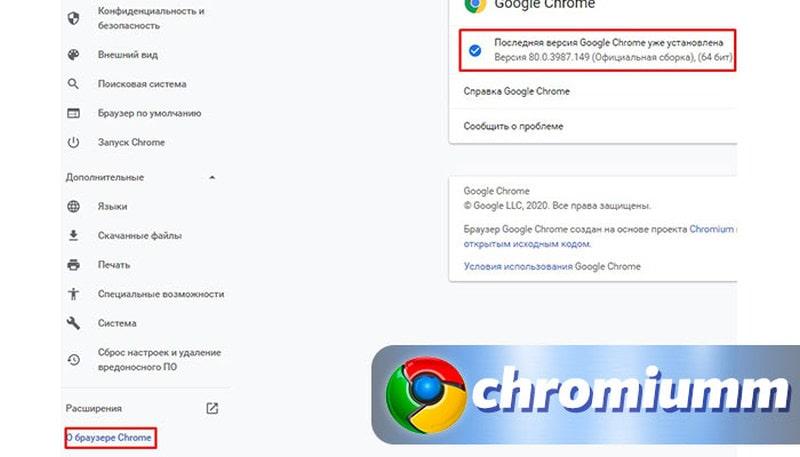 google chrome черный экран вместо страниц