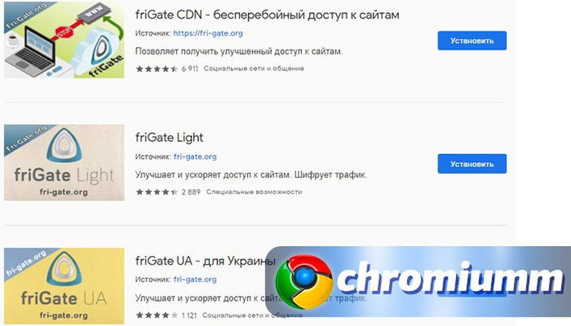 Как открывать заблокированные сайты в Google Chrome