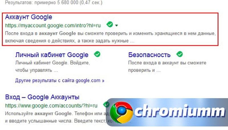 как сбросить настройки гугл после сброса