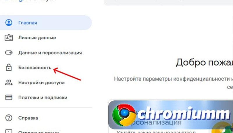 запись видео в браузере google chrome