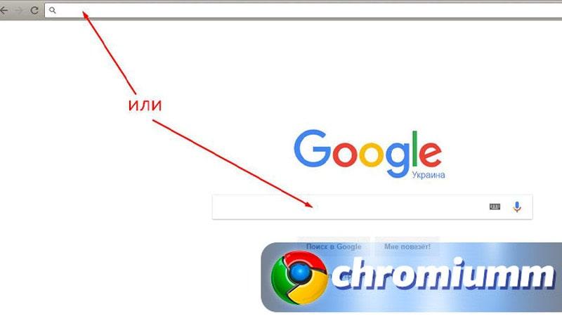 как изменить поисковую систему в chrome