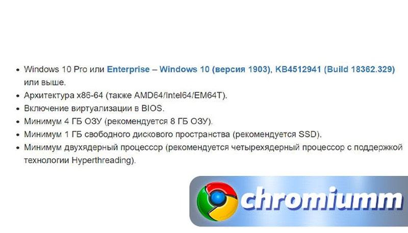 не отображается капча в браузере google chrome