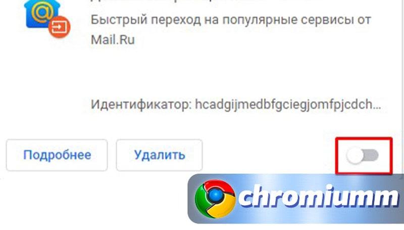 гугл хром не скачивает файлы