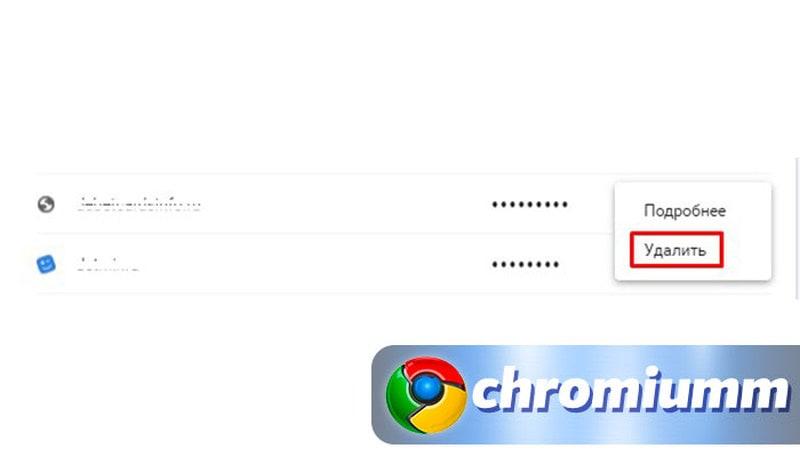 как отключить автозапуск гугл хром при запуске виндовс 10
