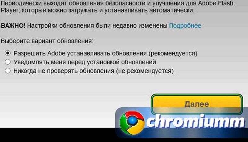 тормозит видео при просмотре онлайн гугл хром гугл