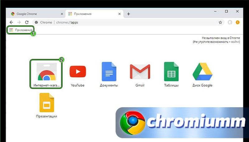 оформление хром гугл