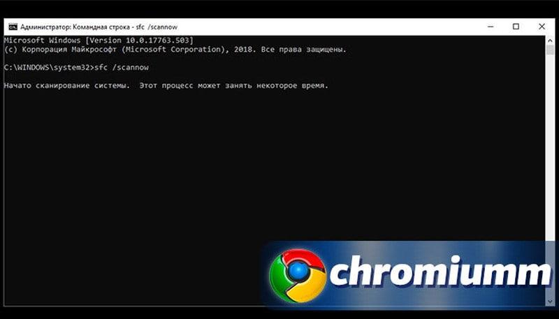 google chrome не удалось выполнить установку код ошибки 0xa0430721